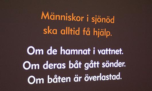 Ur Sjölagen. Foto: Jan Ohlin