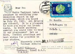 Ett QSL-kort från Tashkent där frimärket är bilden av månen